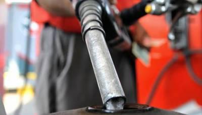 پٹرول کی فی لیٹر قیمت 75 روپے ہے ، عظمیٰ کاردار