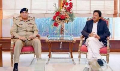 وزیراعظم کی زیر صدارت اہم اجلاس ، آرمی چیف بھی شریک