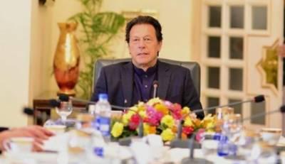 وزیراعظم عمران خان آج لاہور کا دورہ کرینگے، سموگ کا نوٹس بھی لے لیا