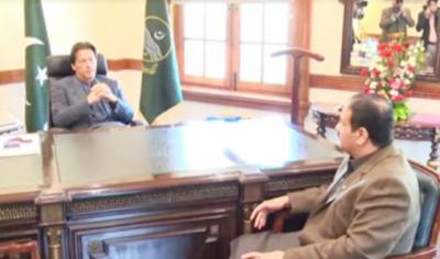 وزیراعظم سے وزیراعلیٰ پنجاب کی ملاقات، اہم امور پر بات چیت