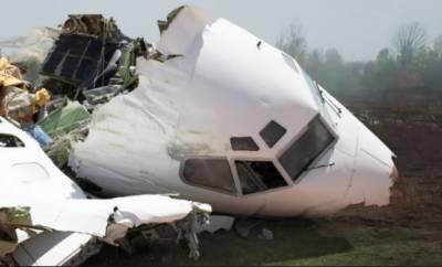 امریکہ میں چھوٹا طیارہ گر کر تباہ،پائلٹ اور 2 بچوں سمیت 9 افراد ہلاک