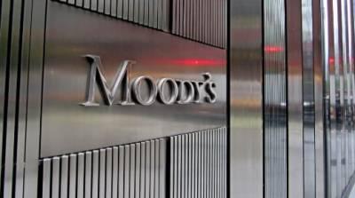 موڈیز نے پاکستان کا آؤٹ لک منفی سے مثبت کر دیا