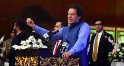 سیاسی قیادت اوربیوروکریسی نے ملک کے مستقبل کا تعین کرنا ہے, وزیر اعظم