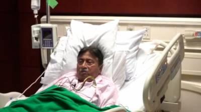 سنگین غداری کیس بے بنیاد ہے، مشرف کا ویڈیو پیغام