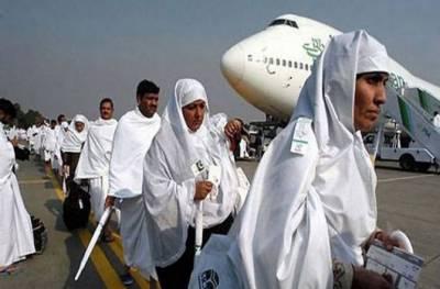 پاکستان اور سعودی عرب کے درمیان حج معاہدہ 2020ء طے پا گیا