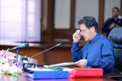 پارلیمنٹ حملہ کیس، عمران خان کی بریت کی درخواست پر فیصلہ مؤخر