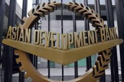 ایشیائی ترقیاتی بینک نے پاکستان کیلئے 1 ارب 30 کروڑ ڈالر قرض کی منظوری دیدی