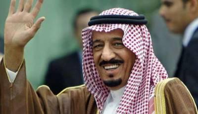سعودی فرمانروا نے غیر ملکیوں کو شہریت دینے کا فرمان جاری کردیا
