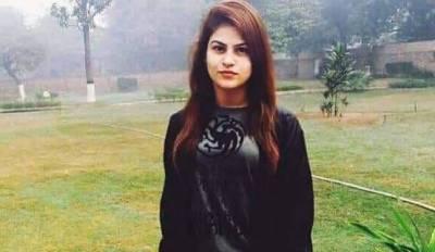 کراچی ڈیفنس سے اغوا ہونیوالی دعا منگی تاوان ادائیگی کے بعد گھر پہنچ گئی