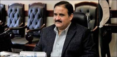 حکومت کی رٹ کو ہر صورت بحال رکھا جائے گا ، وزیر اعلیٰ پنجاب