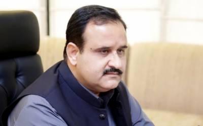 وزیر اعلیٰ پنجاب نے پی آئی سی کو فوری طور پر فنکشنل بنانے کا فیصلہ