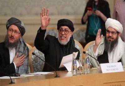 بگرام ائیربیس پر حملہ، امریکا نے ایک پھر افغان طالبان سے مذاکرات روک دیے