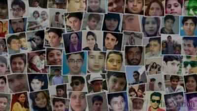 سانحہ اے پی ایس، علم دشمنوں کے حملے کو 5 سال بیت گئے