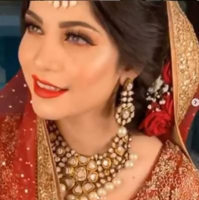 خفیہ شادی کی خبریں صرف افواہیں ہیں ' نیلم منیر