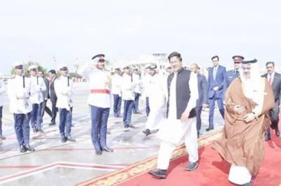 وزیراعظم عمران خان بحرین پہنچ گئے، قومی دن کی تقریب میں شرکت کریں گے