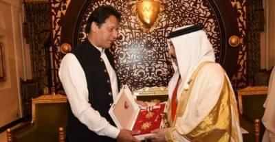 وزیراعظم عمران خان کے دورہ بحرین کا مشترکہ اعلامیہ جاری