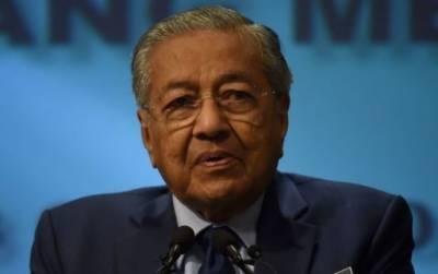 دورہ ملائیشیا منسوخ،وزیراعظم پاکستان کے بروقت اطلاع دینے کے اقدام کو سراہتے ہیں ، ملائیشیا