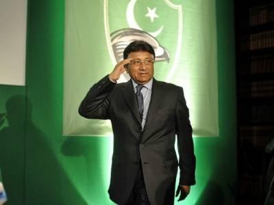 آل پاکستان مسلم لیگ کا پرویز مشرف کی سزا کیخلاف اپیل کرنے کا فیصلہ