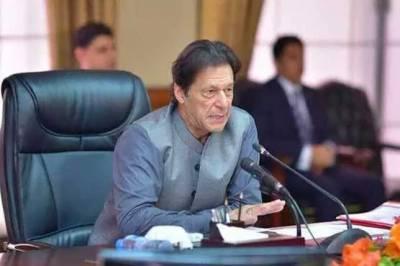 وزیر اعظم نے کور کمیٹی کا اجلاس طلب کر لیا