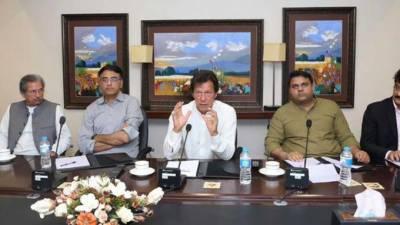 پرویز مشرف کیخلاف فیصلے پر پی ٹی آئی کور کمیٹی کا اجلاس طلب کرلیا گیا