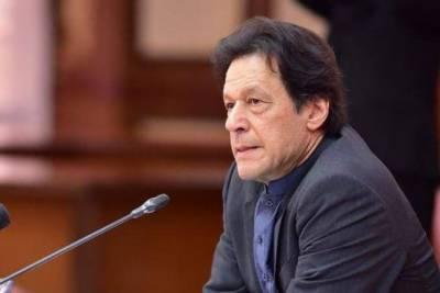 اسلام آباد ہائیکورٹ نے وزیراعظم کیخلاف توہین عدالت کی کارروائی کیلئے نظرثانی درخواست خارج کردی