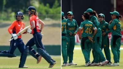 دوسرا ویمنز ٹی :انگلینڈ نے پاکستان کو 84رنز سے ہرادیا