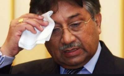 سنگین غداری کیس،مشرف کی لاش کو تین دن تک ڈی چوک میں لٹکایا جائے:تفیصلی فیصلہ