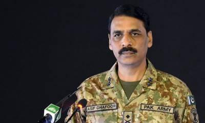 میجر جنرل آصف غفور کچھ دیر بعد پریس کانفرنس کریں گے