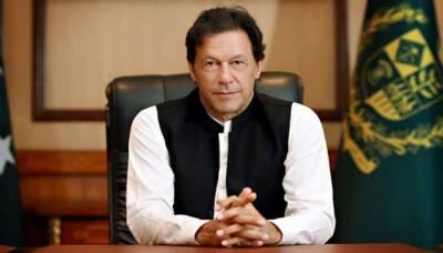 مشترکہ مفادات کونسل کی تشکیل نو، وزیر اعظم چیئر مین مقرر