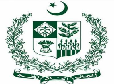 جسٹس وقار احمد سیٹھ کے خلاف سپریم جوڈیشل کونسل کو ریفرنس نہیں بھیجا, وزارت قانون