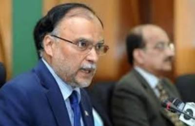 نیب نے ن لیگ کے رہنما احسن اقبال کو گرفتار کر لیا