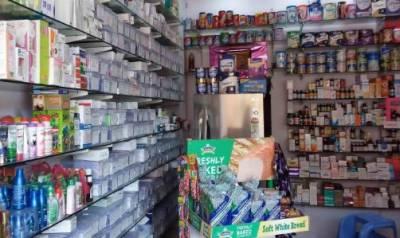 وفاقی حکومت نے ادویات کی قیمتوں میں پندرہ فیصد کمی کر دی