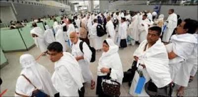 پاکستانی عمرہ زائرین کیلئے جامع انشورنس سکیم کا اعلان