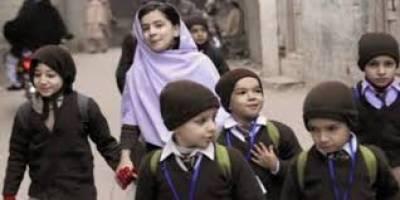 سکولوں کو دی جانے والی سردیوں کی چھٹیوں میں اضافہ کر دیا گیا
