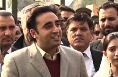 بلاول بھٹو کی ایم کیو ایم کو سندھ حکومت میں شمولیت کی پیشکش