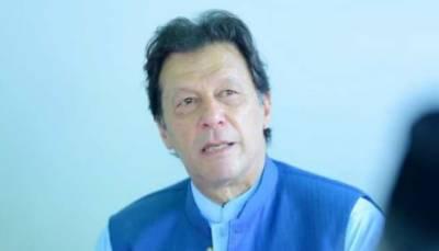 مجرمان تجوریاں بھرتے رہیں تو ملک ترقی نہیں کرے گا، وزیر اعظم