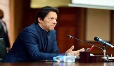 وزیراعظم نے یوٹیلیٹی سٹورز پر 6 ارب روپے کا ریلیف پیکچ دے دیا