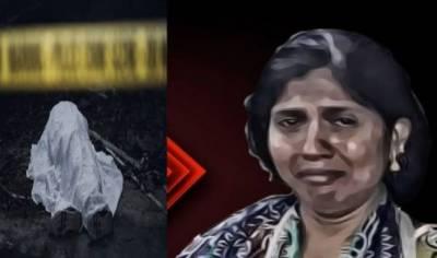 بھارتی اداکارہ نے اپنے سابقہ بوائے فرینڈ کو مار مار کر قتل کردیا