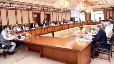 وزیراعظم نے نیا سال شروع ہوتے ہی کابینہ کا ہنگامی اجلاس طلب کرلیا