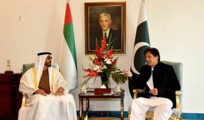 یو اے ای کے ولی عہد آج پاکستان آئینگے