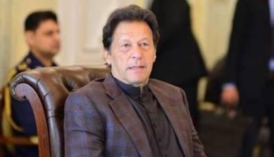 ماڈل پولیس اسٹیشن پولیس میں اصلاحات کا آغاز ہے، وزیر اعظم عمران خان