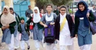 شدید سردی ،پنجاب حکومت کا سکولوں کی چھٹیوں میں ایک ہفتے کا اضافہ کرنے کا اعلان