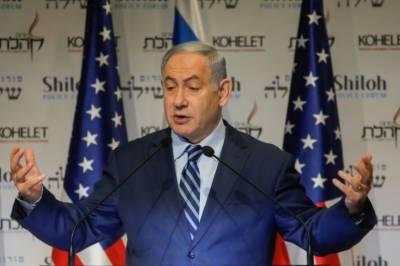'اسرائیل پر حملہ کرنیوالے پر جوابی حملے کی گونج دور تک سنائی دے گی'