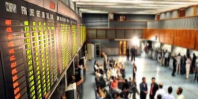 پاکستان سٹاک مارکیٹ میں تیزی کا رحجان