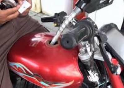 پیٹرول کی قیمتوں میں اضافہ ، اوگرا ،وزارت پٹرولیم کونوٹس جاری