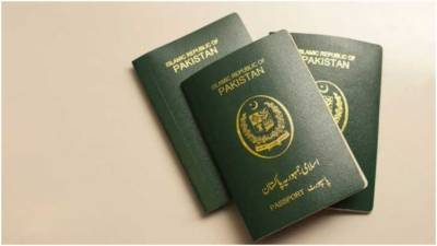 جاپانی پاسپورٹ دنیا بھر میں مضبوط ترین قرار،پاکستان 104نمبرپر موجود