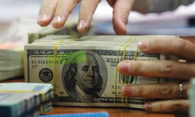 ملکی زرمبادلہ کے ذخائر میں 34 لاکھ ڈالر کا اضافہ ہو گیا
