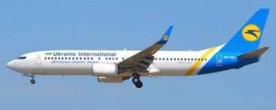 ایران نے یوکرائن کا مسافر طیارہ گرانے کا اعتراف کرلیا