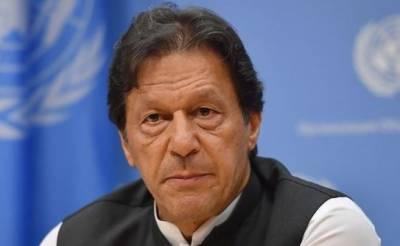 بھارت پر آر ایس ایس کے شدت پسند نظریے کا قبضہ ہے، وزیر اعظم عمران خان