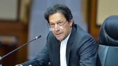 ایم کیو ایم کے تحفظات کا معاملہ ، وزیر اعظم نے مذاکراتی ٹیم کا اجلاس طلب کر لیا